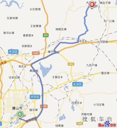 迁西县城方向(莲花院乡政府右转).山叶口景区图片