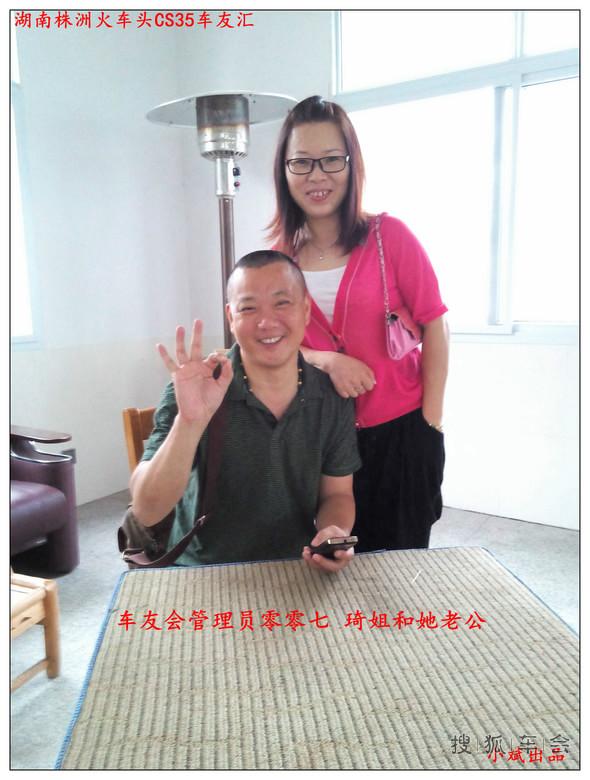 长安cs35论坛 搜狐车友会 高清图片