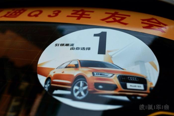 ...滴拉长到了2小时.感谢杭州捷骏4s店为我们车友提供了三桌丰