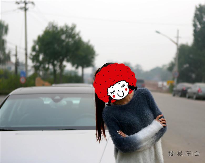 国产a3三厢之媳妇讲用车感受 转高清图片