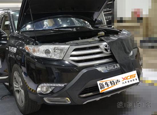 丰田汉兰达汽车音响改装歌乐D3主机 全车安博士隔音作业