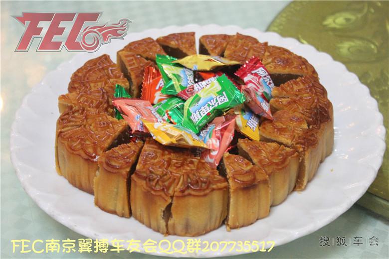 5中秋团圆季 群主发月饼啦