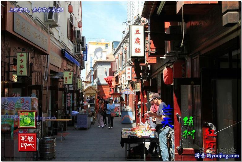 民以食为先:青岛中山路劈柴院特色餐饮一条街