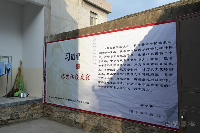 """【国庆】浙江天台白鹤镇""""怀谦堂""""访友"""