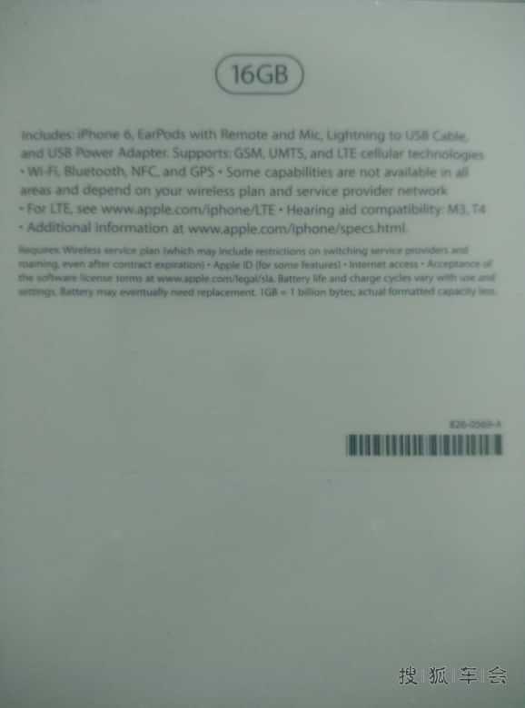苹果6 A1549说是美版 多少钱能卖?