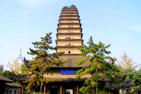 关于西安的传说之一————小雁塔顶上的口子