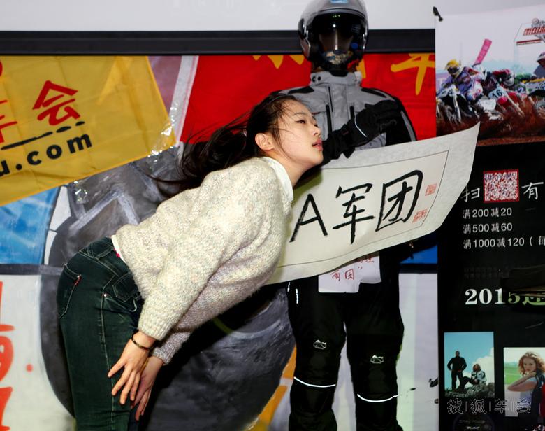【2015相聚】大美女小帅哥狂歌劲舞