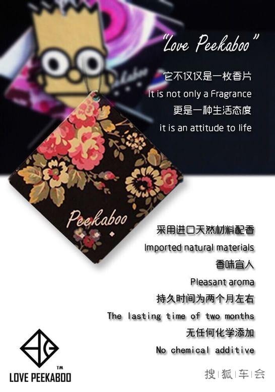 皮卡布 汽车 香片 挂饰 北京马自达 高清图片