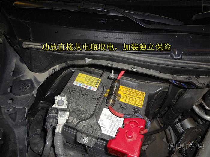 盐城汽车音响改装 斯巴鲁brz音响升级功放 低音