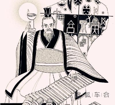 古代九大读书人的读书方法【7】