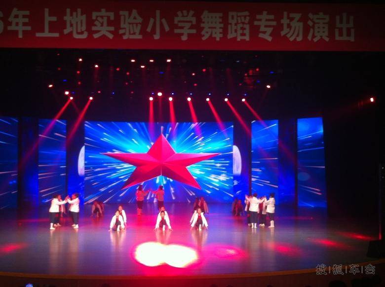 上地实验小学迎新年舞蹈专场演出(一)