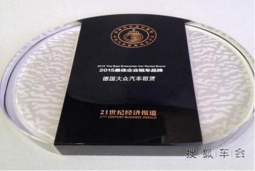 德国大众汽车租赁(上海)有限公司武汉分公司地址是