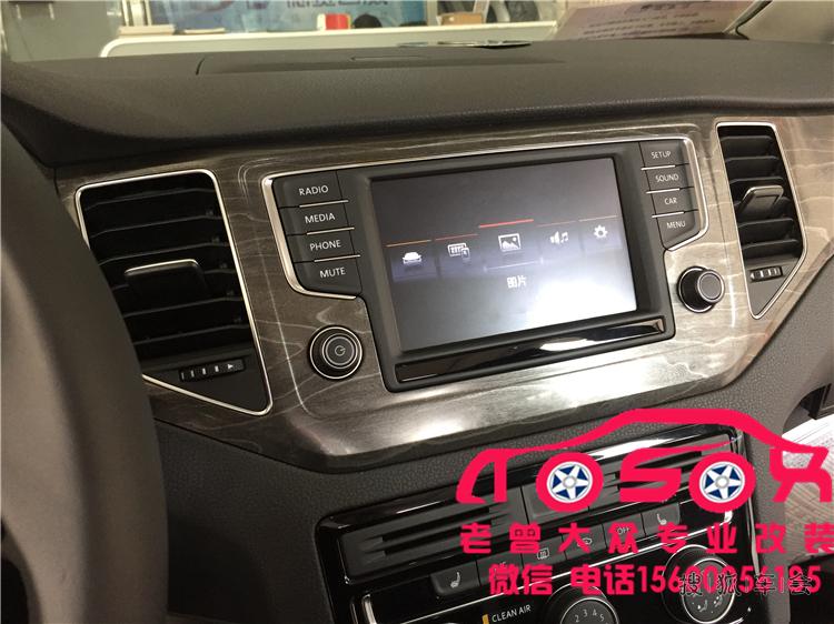 北京改装红色高尔夫嘉旅6.5寸mib安装倒车摄像头