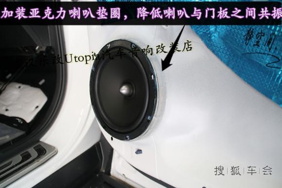 本田crvcd机接线图纸