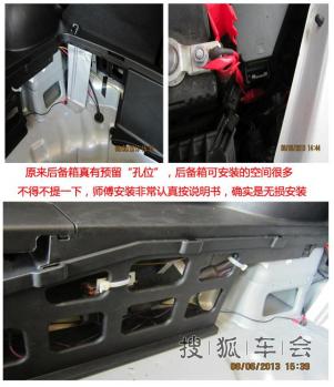 最新入手的轮红改装件,b70专用,安装作业 高清图片