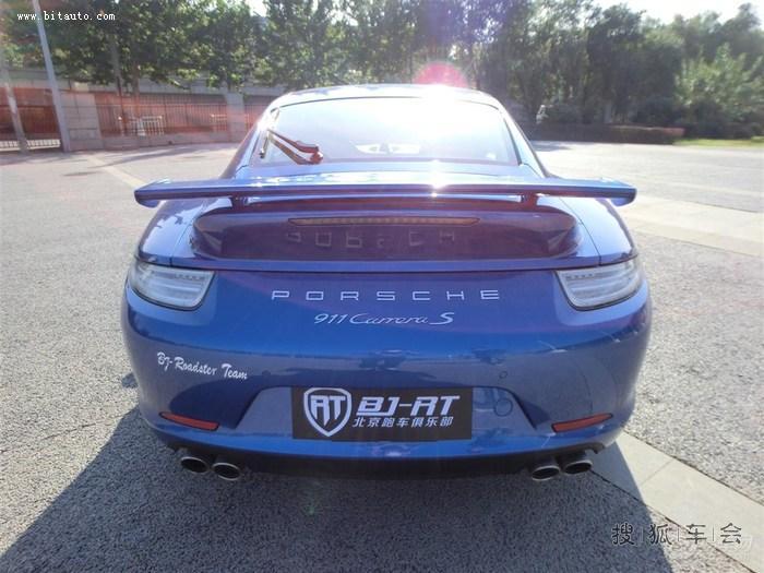 宝石蓝911提车作业高清图片