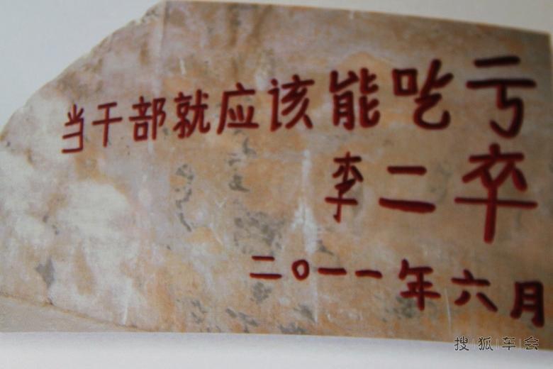 2014年电影《卒迹》塑造中国版阿甘 北京蓝