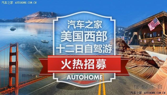 中国游客状况百出 - 通天經紀 - tongtianjingji的博客