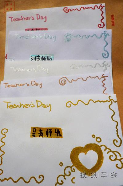 几位任课老师买贺卡