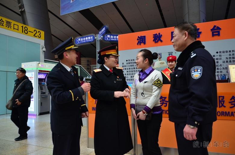 大年初一工作在一线的铁路职工还有共产党员全国劳动模范、北京铁路局十大领军人物,北京南站客运员张润秋 在这次探访北京南站中,正好遇见京沪两地的全国劳模,在大年初一 的下午进行相互之间的经验交流。上海铁路局的全国劳模何颖老师带领他 的两名列车长和一名乘警,来到北京南站与润秋服务组进行《服务旅客, 创先争优》的技术、经验交流。京沪两地劳模的亲切交流让我有幸记录下 来,现与大家共同分享。