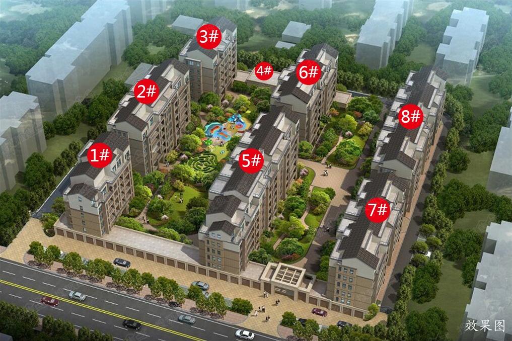 城东85-130方多层洋房现场售楼处已开