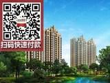 4月29日涿州线新盘看房团(收费)