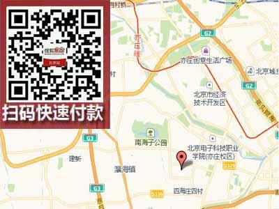 博大新元亦庄自住型商品房项目