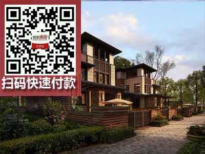 113平温泉别墅预计5月底入市