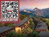 5月6日京北低总价置业看房团(收费)