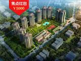5月6日增城专享2线教育城二四房准现楼1.8万