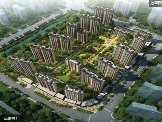 大井峪村绿地项目打造城市综合体