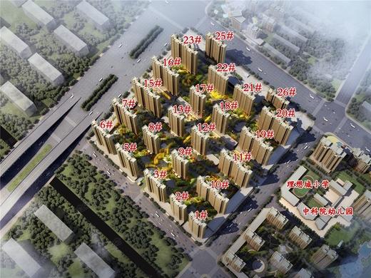 恒丰·理想城 150万方高品质社区