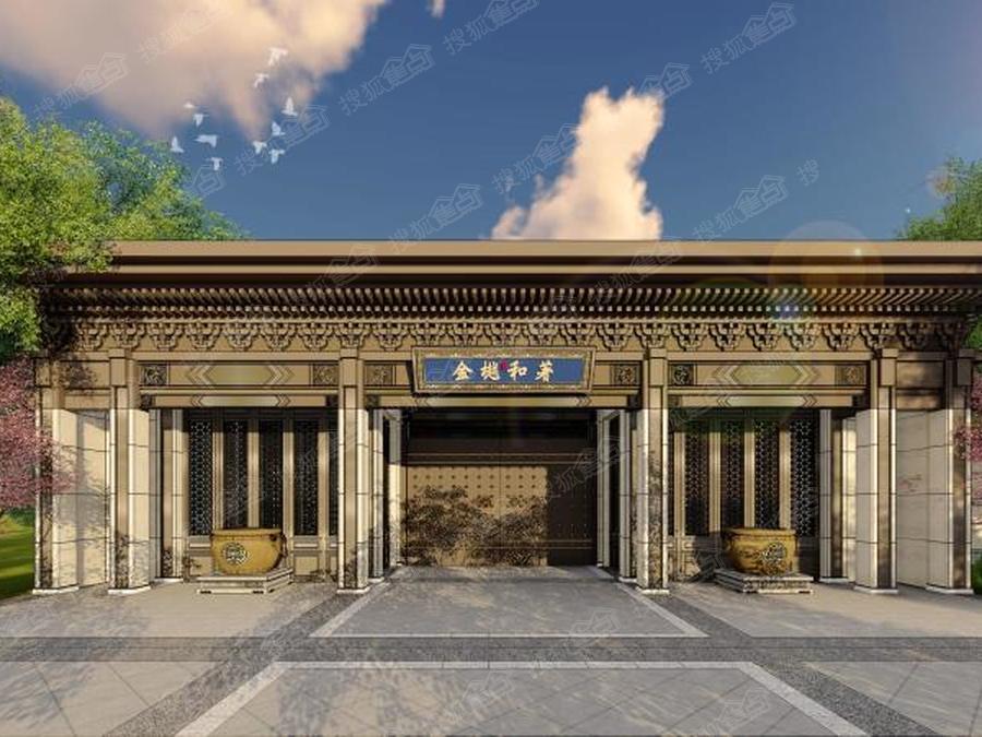北京市首批限价商品房